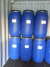 sles manufacturer-sodium lauryl ether sulphate 70%(SLES 70%)