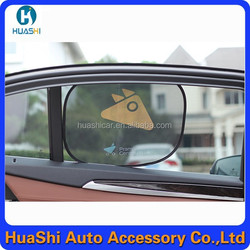 curtain rail shade accessories for cars ,shields double-sided suction cup