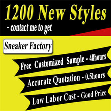 Export to US usa wholesale sneakers