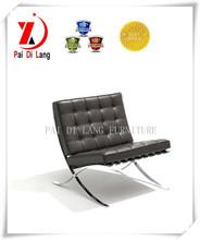 Ludwig Mies Van der Rohe Design Modern Barcelona Leisure Chairs