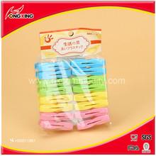 16 pcs small durable plastic cloth peg for laundry