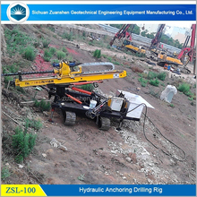Multi-function anchoring hole drill rig