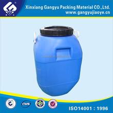 13 gallon plastic barrel