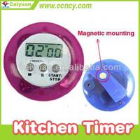 Unique large digital countdown kitchen timer