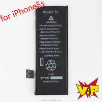 rechargeable battery case for iphone 5