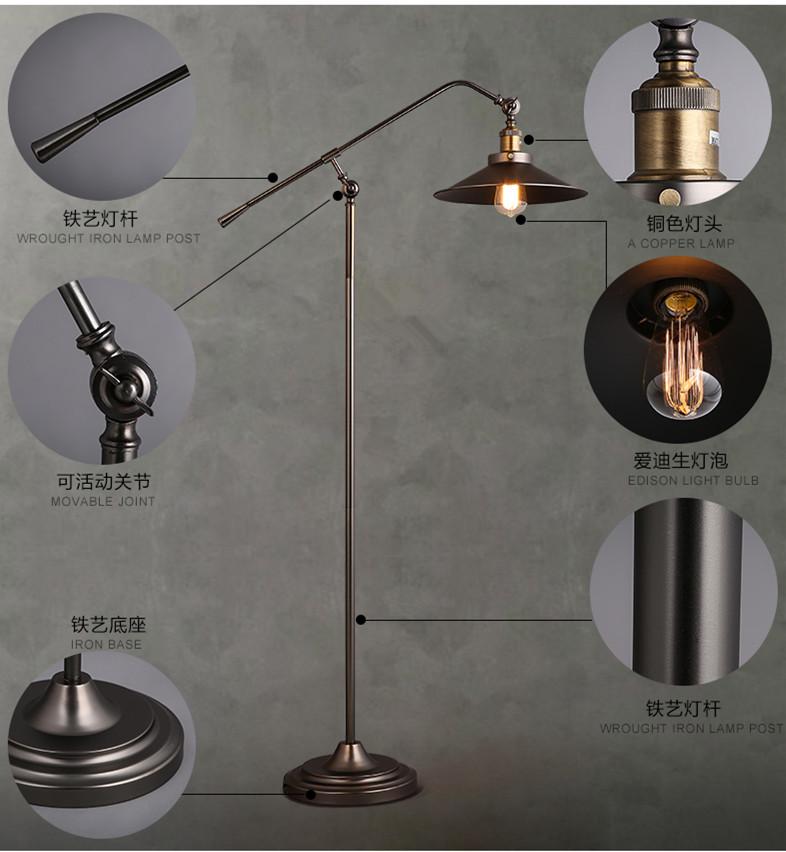 미국 국가 복고풍 창조적 인 산업 로프트 거실 독서 플로어 램프 ...