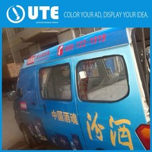 2015 High quality car wrapping for advertising, Printed car protective wrapping , car wrapping