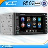 Universal 6.2-inch double din car dvd player