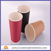 Printed 8OZ Disposable Custom Cups