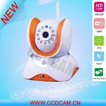 hot sale easy Install 10m IR range night view Audio Webcam Web Wireless IP camera p2p Network camera for Security camera system