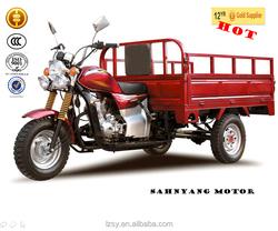 china new style 150cc three wheeler cargo tricycle,trilke,three wheel motorcycle