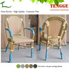 TG15-0159 Outdoor Rattan Double Aluminum Tube Bamboo Furniture Set