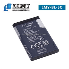 LEMEIYA 400,600,700,1020mAh Cell phone battery for Nokia BL-5C