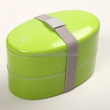 Oval shape Kids lunch box