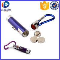 Mini 5mW 2in1 LED Laser Pen Pointer Flashlight Torch Beam Light Keyring