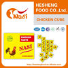 Nasi China wholesale chicken soup cube