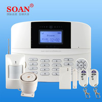 Android/IOS Smartphone APP Control Smart GSM Alarm System Wireless GSM House Alarm with LCD and Voice Guide