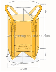 Cement ton bag/big bag/jumo bag(UV treated)