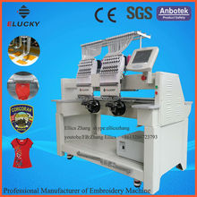 High speed embroidery machine 15 colors industrial sewing machine for cap/towel embroidery