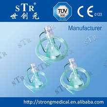 CE ISO Surgical disposable PVC nebulizer mask with oxygen tubing