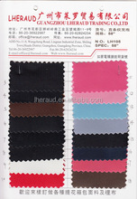 100% POLYESTER STRIPE WITH PVC COATING