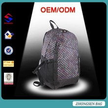 2015 Nylon Eco-friendly Leisure Backpack newest Sport Leisure Backpack