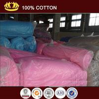 made in china microfiber fabric for sofa towel fabric