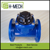 Ductile iron detachable woltman flow rate water meter