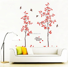 Wall Art Quote Flying Birds Islamic Vinyl Wall Sticker