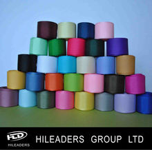 Polyester Material Grosgrain Petersham Ribbon