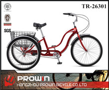 """26"""" cheap adult tricycle for sale in philippines/3 wheeled bike china supplier (PW-TR26301)"""
