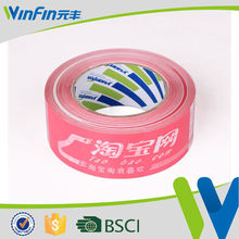Professional Manufacturer Supply cotton tape printing label