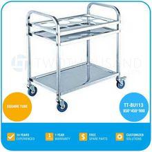 TWOTHOUSAND Hot wind cart TT-BU113 - Two Shelf Stainless Steel wind cart