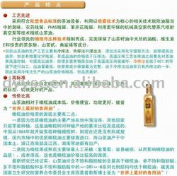 brief soybean oil specification