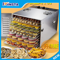 commercial use 304 stainless steel professional food dehydrator/fruit drying machine/vegetable dryer/fruit dryer with 1