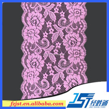 Cheap fashionable purple lace trim african lace materials 2015