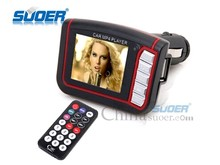 Suoer car audio MP4 player with USB/SD/remote control car cigarette lighter audio player