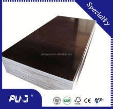 concrete form ply wood,prevent slippery plywood,shuttering plywood good quality