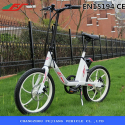 250W mini electric bicycle chopper with EN15194