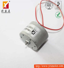 12v-24v small high torque variable speed dc electric gear motor for scooter