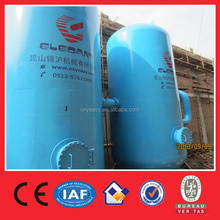 Industrial Oxygen Generating Plant For Smelting Iron Industry