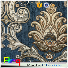 Peacock fabric light-covering chenille jacquard for curtain beddings and cushions