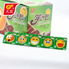 laugh bar chocolate cup with biscuit