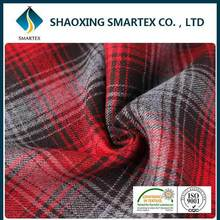 High quality Made in china Cheap casual free dress fabric samples