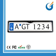 Waterproof EU Backup License Plate Frame with Camera