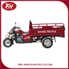 2015 KAVAKI Brand High Quality Chinese Three Wheel Gas Power Adult Cargo Motorcycles 150cc/200cc Cheap For Sale In Guangzhou