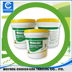 Environmental Acrylic waterproofing paint/ PU waterproofing paint