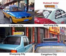 Shenzhen P7.62 Biosled Advertising Led Car Window Display /P7.62 Led Advertising Board by Taxi Rear & Roof