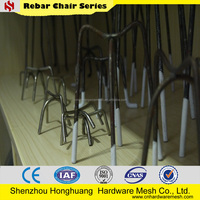 2015Best price for import metal individual rebar chair, high quality reinforcing steel bar chair
