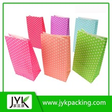 RaiNBoW PaCK MeDiUM Chevron, stripes, and polka dot PaPER BAGs---party favors--gifts---weddings--showers